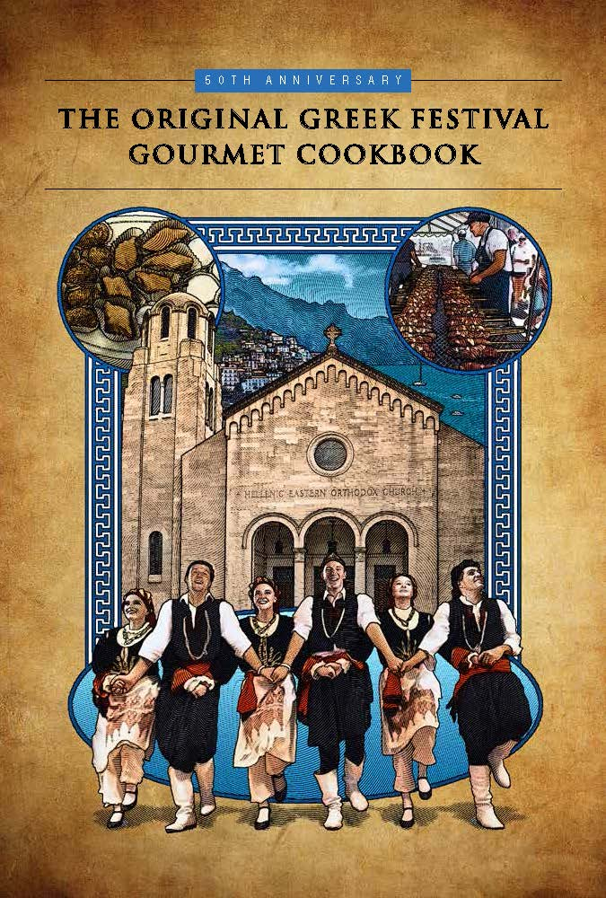 GreekCookbook_Cover083016_Page_1
